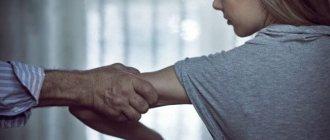 5 вещей, которые нельзя терпеть в отношениях с мужчиной