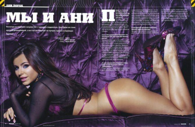 Ани Лорак фото в журнале 2010
