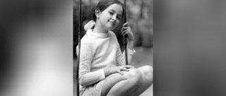 Большая часть детства Ольги Кабо прошла в Москве