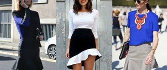C чем носить юбку с воланами? - советы и рекомендации от Krasota4All.ru
