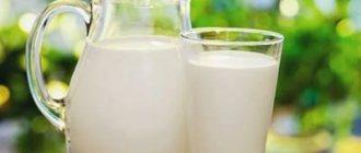 Чем можно заменить молоко в рецепте?