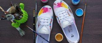 Чем покрасить туфли в домашних условиях