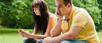 Что делать если отношения рушатся?