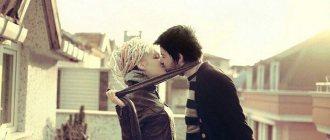 что делать если я не умею целоваться