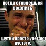 Что такое РОФЛ на молодежном сленге? - новости компьютеров на ForeverNews.ru