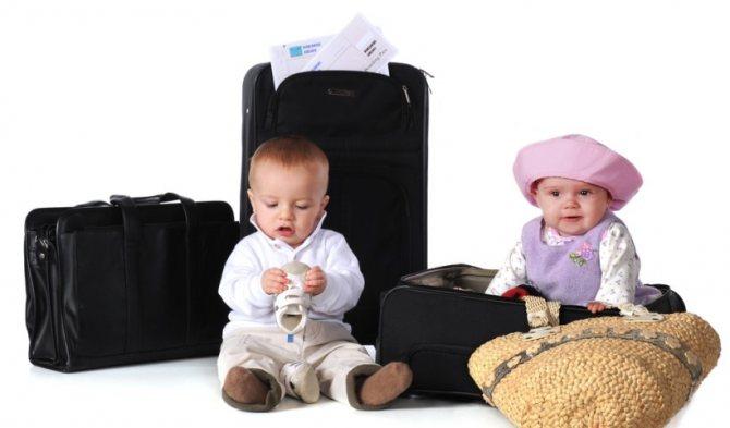 дети и чемоданы
