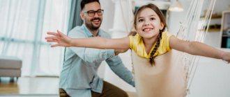 дети мужа от первого брака