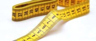 Девушка измеряет член парня
