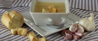 Фото простого супа