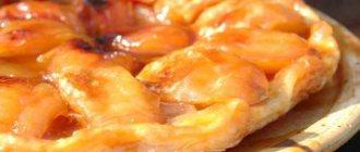 Французский яблочный пирог ?— 7 вкусных рецептов