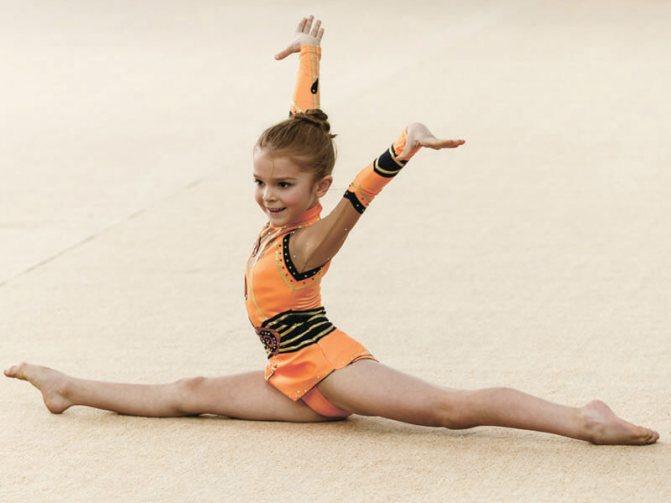Гимнастика для девочек виды