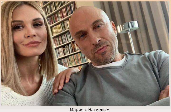 Горбань и Дмитрий Нагиев