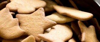 Хранение имбирного печенья в банке