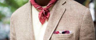 Идеально завязанная на шее бандана выглядит именно так. Она не прилегает к шее слишком плотно и не исключает возможность положить платок в нагрудный карман. Источник: mrporter.com. Изображение № 11.