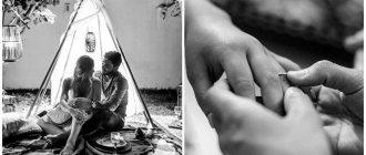 Искусство отношений: почему для человека столь важна любовь? (6 фото)