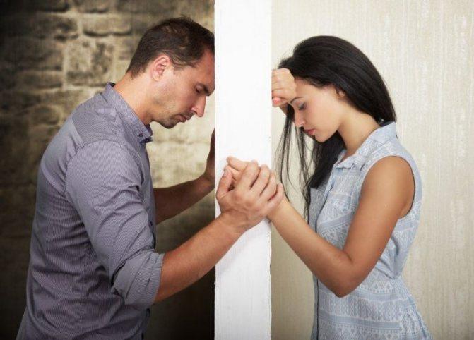 Исправить ошибки в отношениях