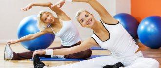 Йога и пилатес рекомендованы во время овуляции и при месячных (фото: FashionLab.Pro)