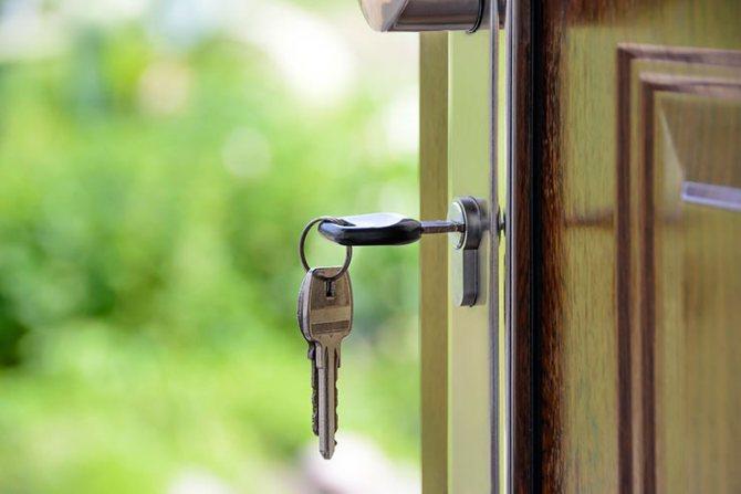 К чему снится покупка квартиры: толкования по соннику