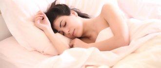 К чему снятся зубы во сне?