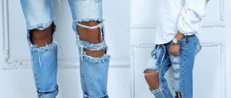 Как черные джинсы сделать потертыми