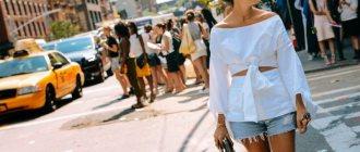 Как и с чем носить вещи с открытыми плечами?