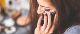 Как можно записать парня в телефоне список
