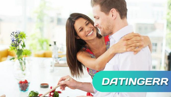 как не надоедать парню в отношениях