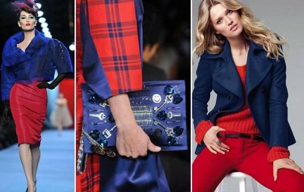 как носить синий и красный