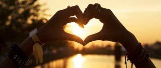 Как понять любовь или привычка и можно их отличить?