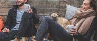 Как понять отношение к тебе мужчины-Тельца: что влюблен и скрывает свои чувства, что испытывает серьезные чувства