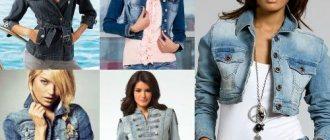 Какие джинсовые куртки в моде?