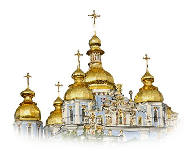 Календарь православный с праздниками России июля 2020 года