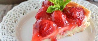 Количество ягод клубники зависит от ваших предпочтений