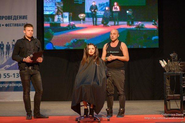 конкурс парикмахеров богданов фестиваль