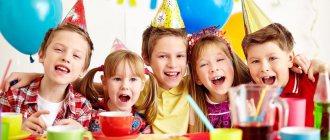 Конкурсы для детей на день рождения