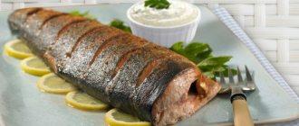 Красная рыба, запеченная в духовке целиком