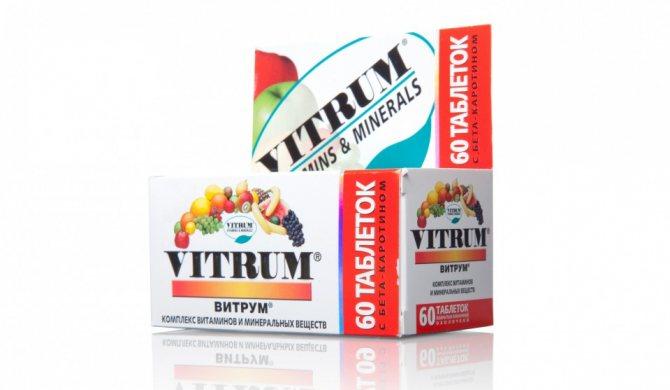 Купить Витрум комплекс витаминов 60 табл. сухости и шелушении кожи ...