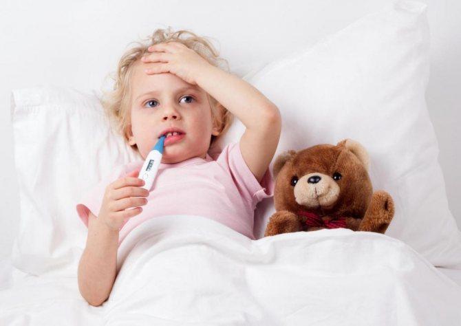 Лезут зубы, температура
