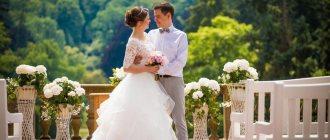 Лучший возраст для вступления в брак для каждого знака зодиака