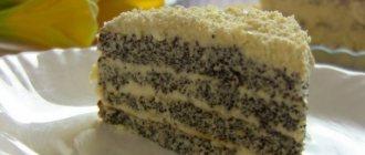"""'Маковый торт """"Царица Эстер""""' title= 'Маковый торт """"Царица Эстер""""'"""