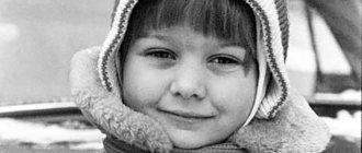 Мария Голубкина в детстве