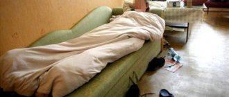 Марк принял репортёров в кровати