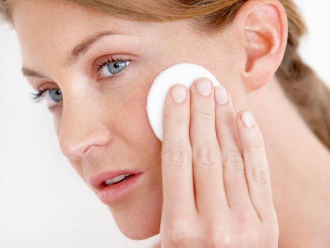 масло для снятия макияжа с глаз