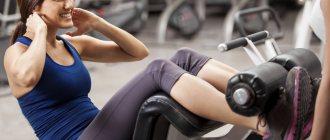Менструальный цикл и тренировки: о чем должна знать каждая женщина