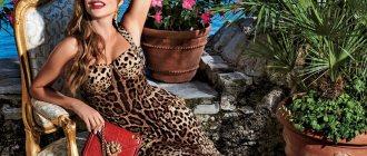 Модная маленькая сумка Dolce