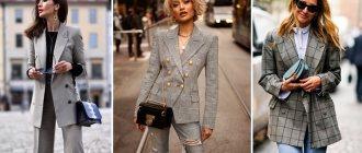 Модные женские пиджаки 2020 – фото-обзор самых популярных фасонов