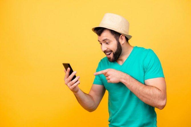 «Мой мачо», «Сережа» или «Сладкий котеночек»: как записать парня в телефоне, чтобы нравилось и вам, и ему, фото