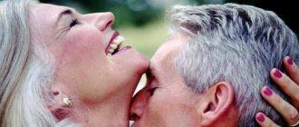 Может ли мужчина в 50 лет влюбиться: психология, чего он хочет от женщины в отношениях