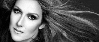 На фото: Селин Дион (Celine Dion)