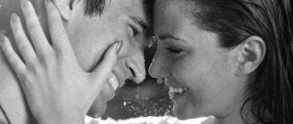На каком свидании можно целоваться: психология знакомств